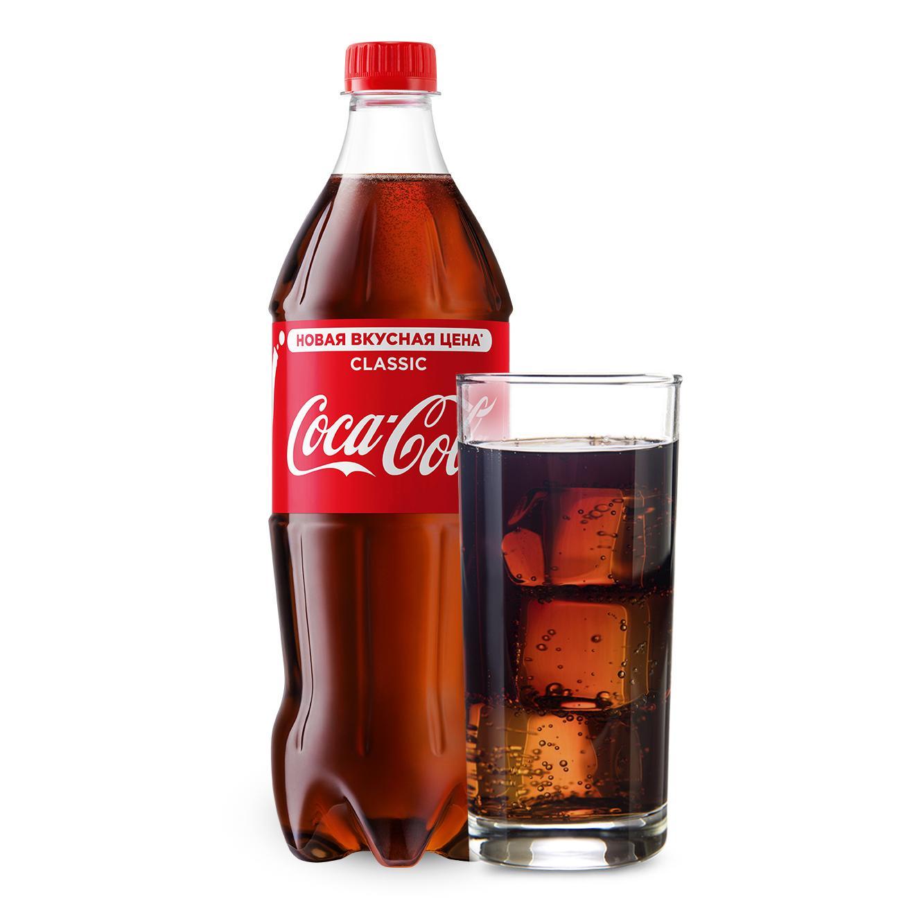 Coca-Cola стандарт