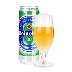 Пиво Heineken б/а 0,45